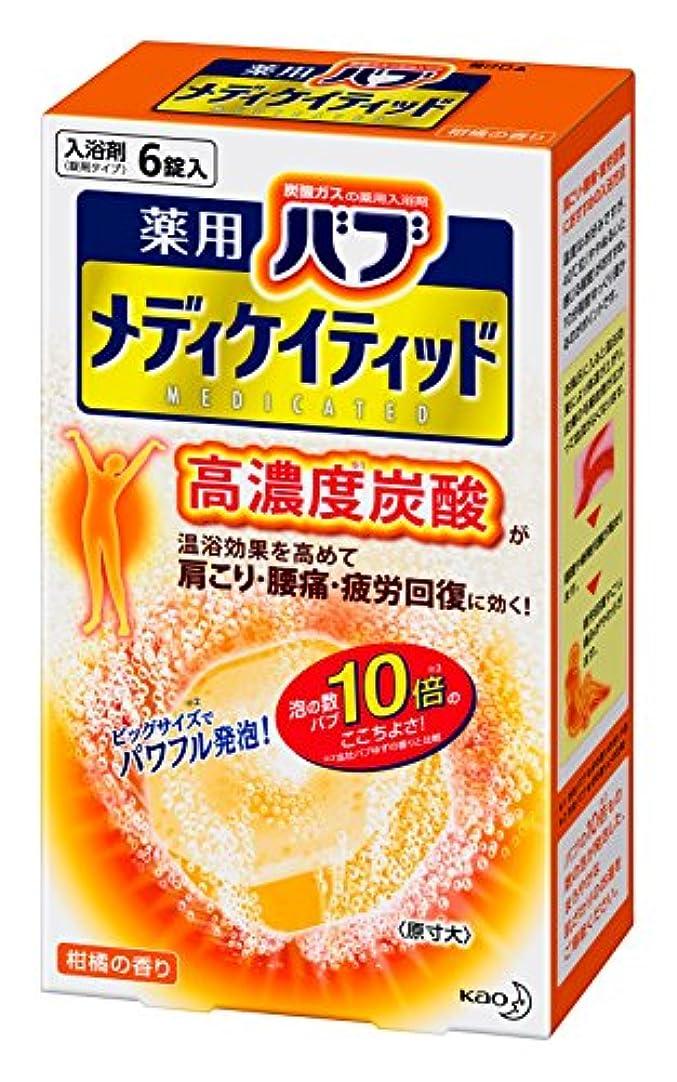 ベンチファイル分析バブ メディケイティッド 柑橘の香り 6錠入