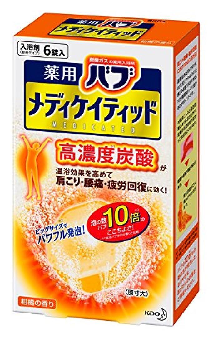 秘密の溶接たっぷりバブ メディケイティッド 柑橘の香り 6錠入