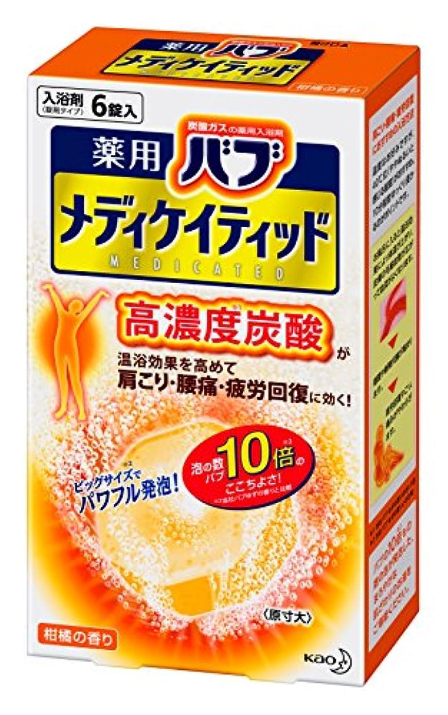魔法プリーツ気取らないバブ メディケイティッド 柑橘の香り 6錠入