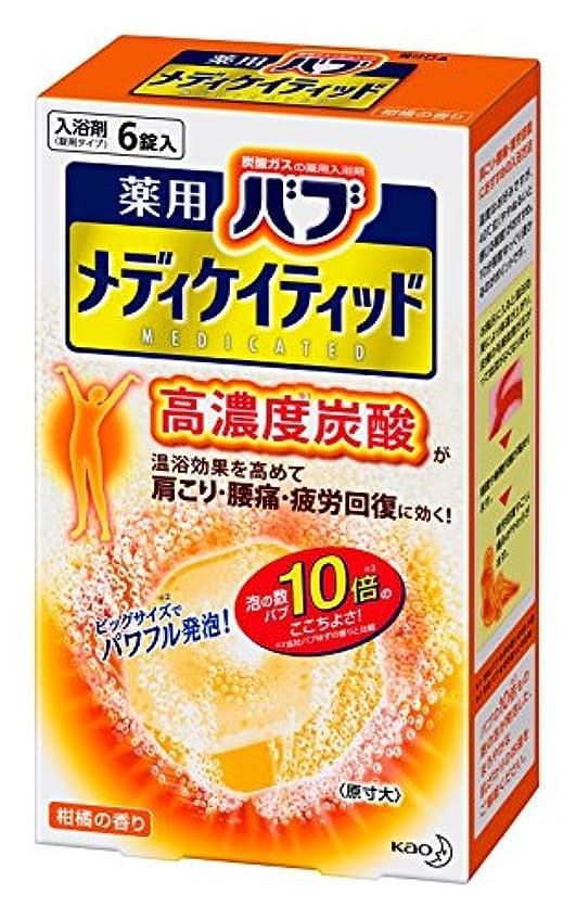 ジュースまたはベーシックバブ メディケイティッド 柑橘の香り 6錠入