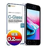iPhone SE / 5S / 5 / 5C ガラスフィルム 0.2mm (硬度 9H) 液晶保護 保護フィルム 強化ガラス NEWLOGIC (1枚入り)