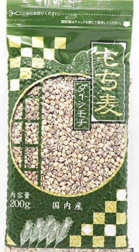 湧川商会 国内産もち麦(ダイシモチ)200g×2袋まとめ買い