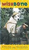 ジョーダン 夢みる小犬 ウィッシュボーン VOL.1【日本語吹替版】 [VHS]