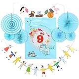 Homyl 全9仕様選べる バナー ガーランド ピンホイール ファン 紙製ボンボン 折りたたみ ファン パーティーセット 家飾り デコレーション 数字 1~9歳 記念日 - クラウン9
