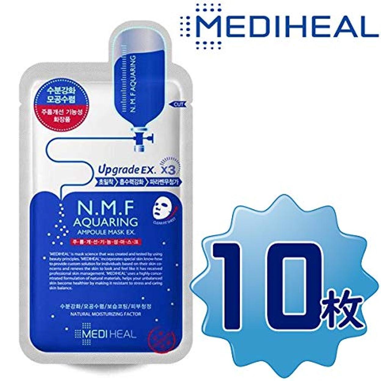 認めるテンポ迫害する【正規輸入品】Mediheal メディヒール N.M.F アクアリング アンプル?マスクパックEX 10枚入り×1(Aquaring Ampoule Essential Mask PackEX 1box(10sheet)×1