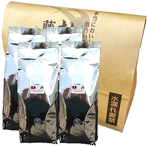 アイスコーヒー ラオスブレンド(豆) 500g×4袋【計2Kg...