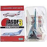 【2S】 エフトイズ F-TOYS 1/144 日本の翼コレクション Vol.3 シークレット C-29A 連邦航空局 単品
