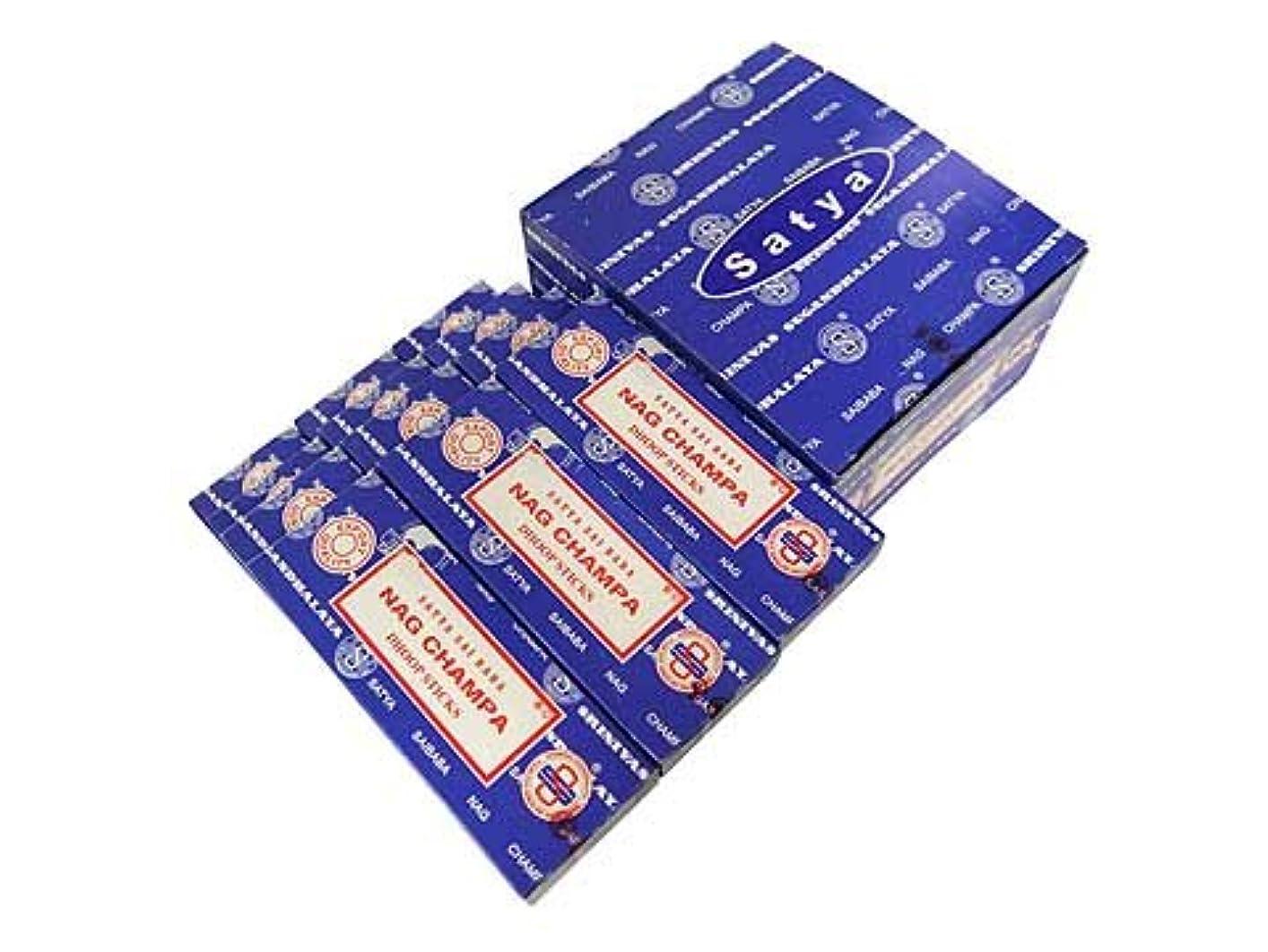 撤回する呼吸するセラーSATYA(サチャ) サイババ ナグチャンパ香ドゥープSAI BABA NAG CHAMPA DHOOP 12箱セット