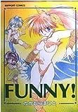 FUNNY! (ラポートコミックス)