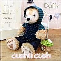 ダッフィー シェリーメイ コスチューム 43cm Sサイズ 服 着せ替え 衣装 ディズニー Duffy Shelliemey 187S グリーン×ネイビーのカッコイイパーカーとデニムパンツの2点セット