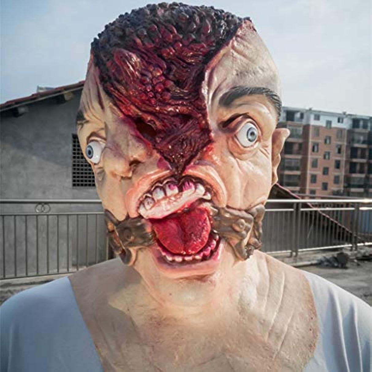 放置生きる銛ハロウィン大人のラテックスホラーマスクしかめっ面マスクパーティーマスク怖い悪魔マスク映画小道具仮面舞踏会マスク