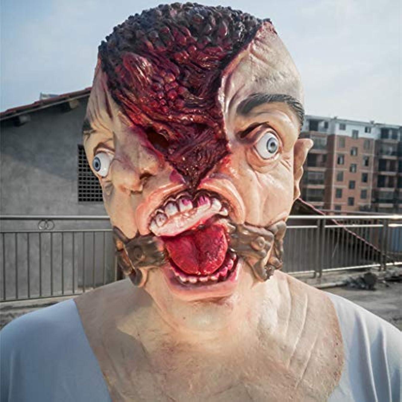 現像密輸店員ハロウィン大人のラテックスホラーマスクしかめっ面マスクパーティーマスク怖い悪魔マスク映画小道具仮面舞踏会マスク