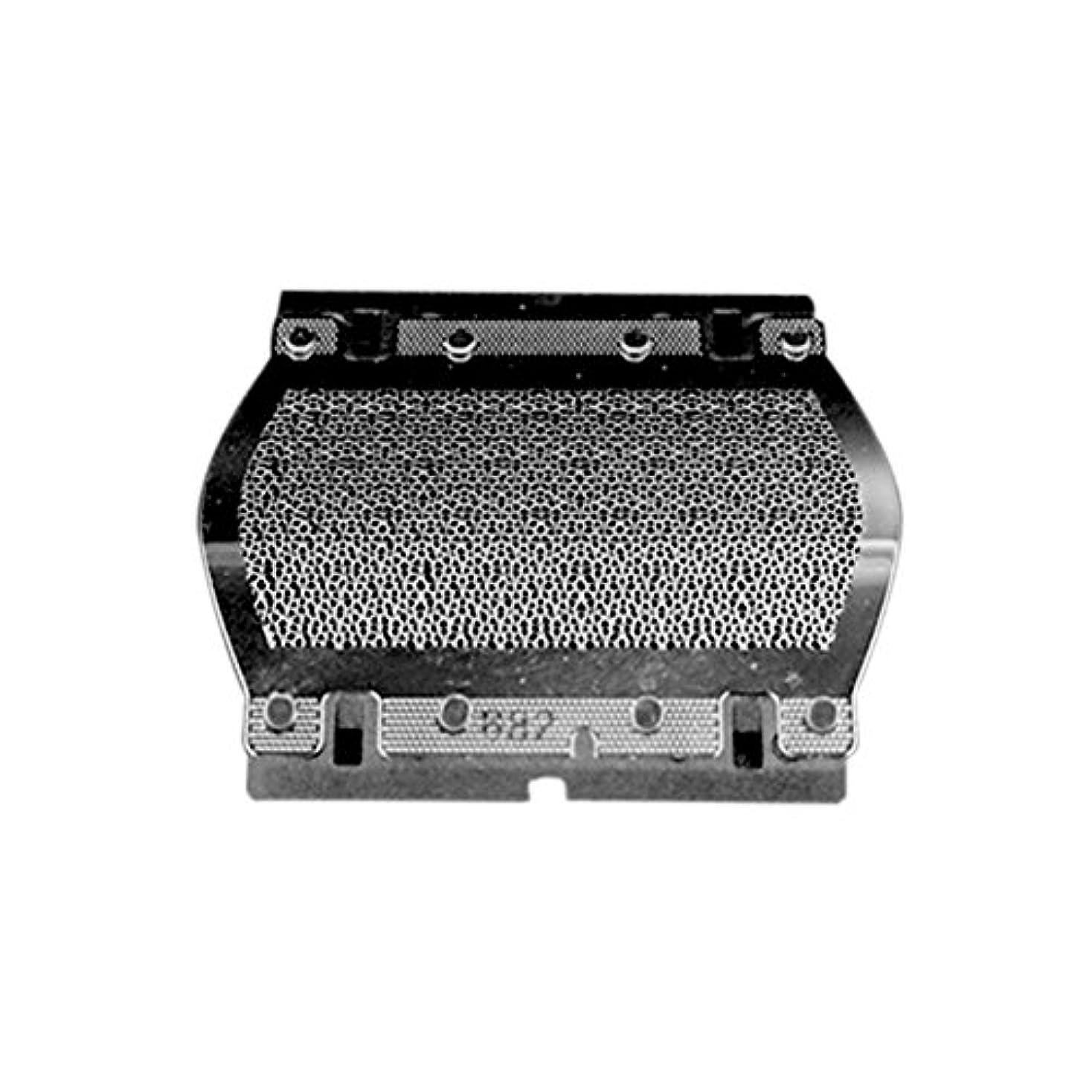 安いですコンパス商業のHZjundasi Replacement シェーバーカミソリ はく for Braun 11B/110/120/130s/140/150s/5682/5684