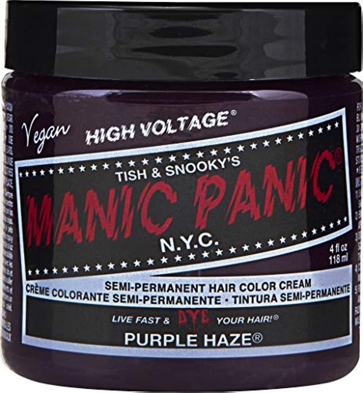 予測する便宜職業Manic Panic Classic Semi-Permanent Hair Dye 118ml (Purple Haze)