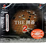 SIMPLE1500シリーズ Vol.42 THE 囲碁2