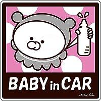 Baby On Board 金属板ブリキ看板注意サイン情報サイン金属安全サイン警告サイン表示パネル