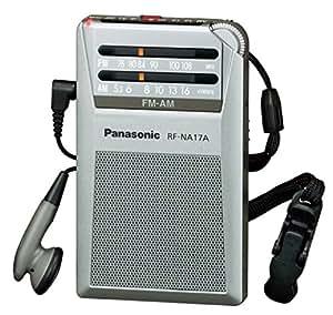 パナソニック FM/AM 2バンド通勤ラジオ シルバー RF-NA17A-S