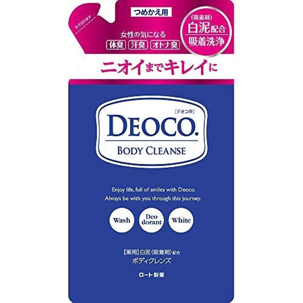 突然ディスカウント芽ロート製薬 デオコ DEOCO 薬用 ボディクレンズ 詰め替え 250ml × 12個セット