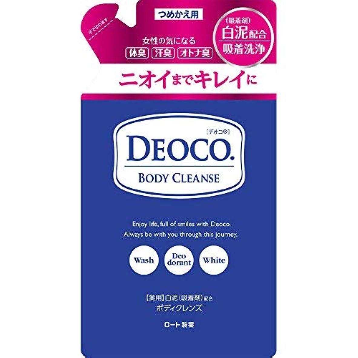 くしゃみ意味コンサルタントロート製薬 デオコ DEOCO 薬用 ボディクレンズ 詰め替え 250ml × 5個セット