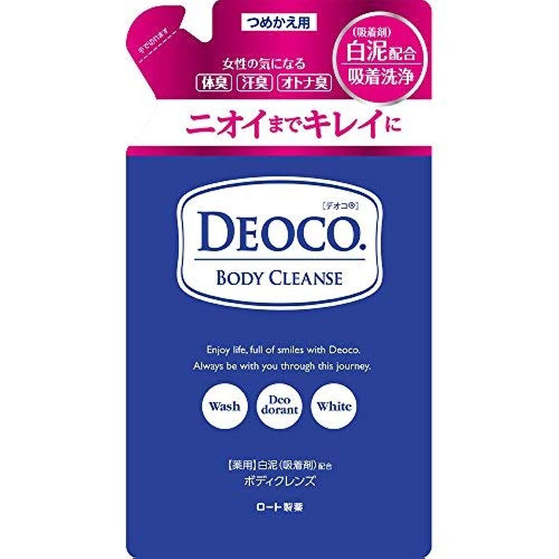 気球廃棄動的ロート製薬 デオコ DEOCO 薬用 ボディクレンズ 詰め替え 250ml × 5個セット