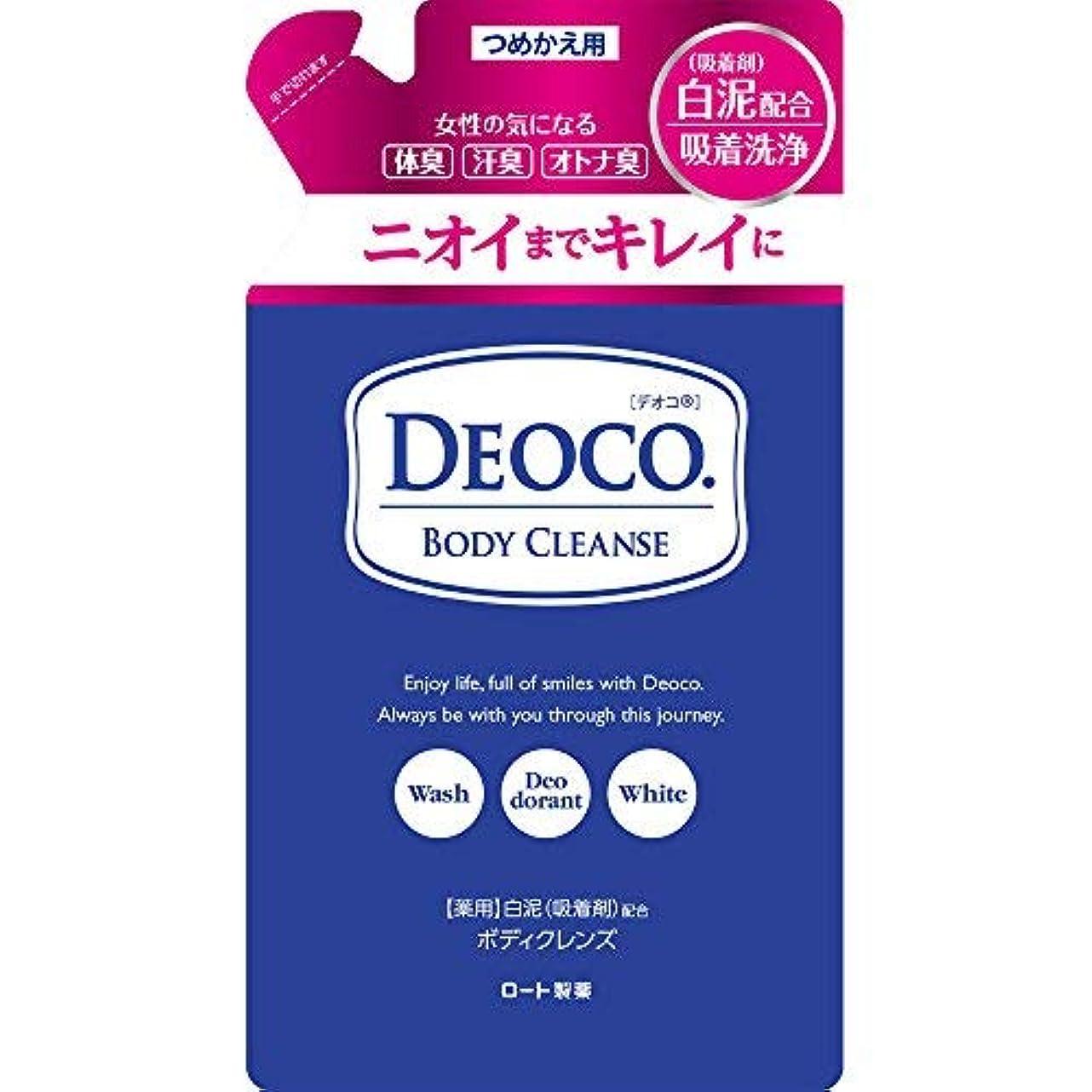 ためらうみ船乗りロート製薬 デオコ DEOCO 薬用 ボディクレンズ 詰め替え 250ml × 5個セット