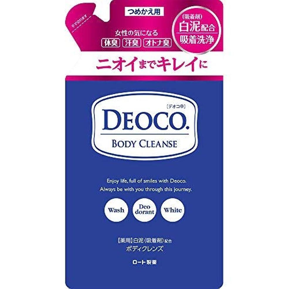 空白シーフード国際ロート製薬 デオコ DEOCO 薬用 ボディクレンズ 詰め替え 250ml × 12個セット