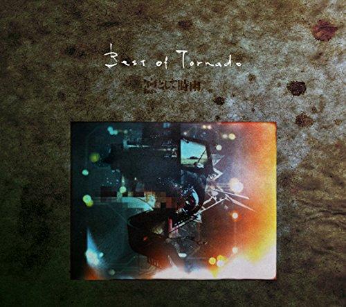 Best of Tornado(初回生産限定盤B)(DVD付)の詳細を見る