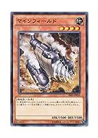 遊戯王 日本語版 SR03-JP014 Minefieldriller マインフィールド (ノーマル)