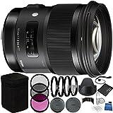 シグマ50mm f / 1.4DG HSM Artレンズfor Canon EFバンドルwithメーカーアクセサリー&アクセサリキット( 23項目)