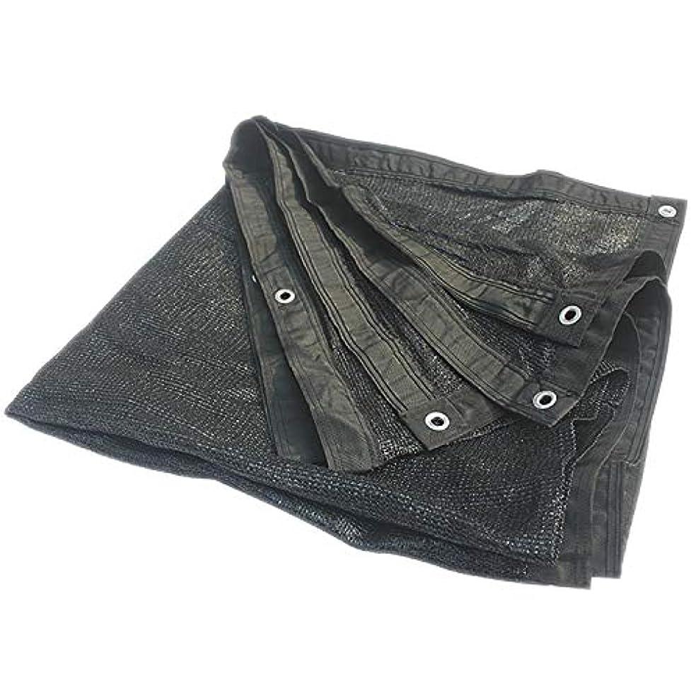 苦味前売圧力サンシェード?シェルター 90%サンメッシュ日焼け止めシェード布、uv耐性ネットパーゴラキャノピー用ガーデンカバー花植物パティオ芝生 (Color : Black, Size : 19.8x19.8ft/6x6m)
