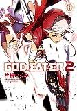 GOD EATER 2 コミック 1-9巻セット