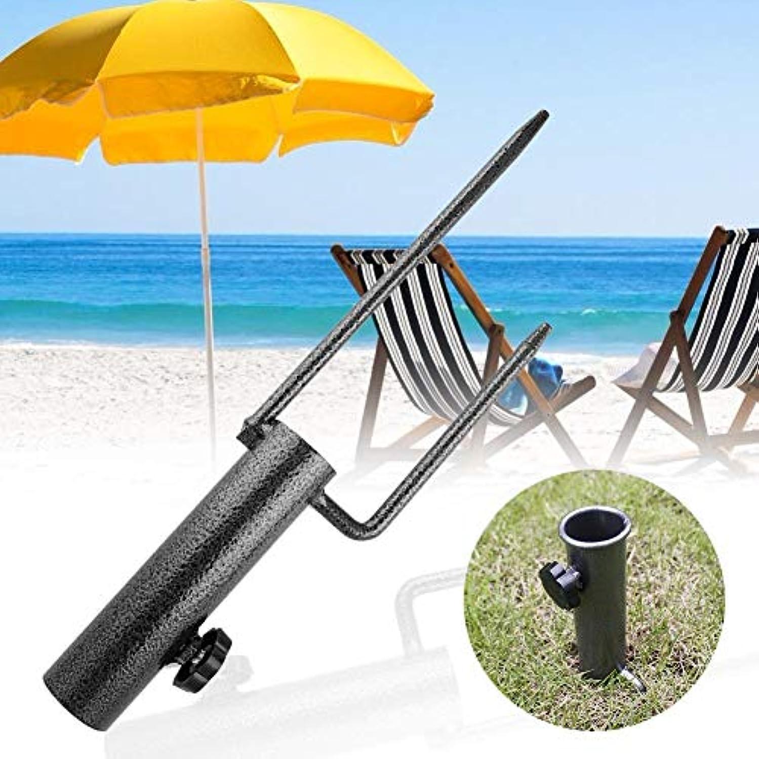乳製品定期的パスタSalinr スチールベースパラソル用 ビーチパラソルスタンド 持ち運び軽く、ねじ込みやすく、簡単設置で倒れにくい 安定 防風 日焼けカット紫外線対策 海水浴/キャンプ/BBQ必需品 海水浴 庭 BBQ 強風でも倒れない