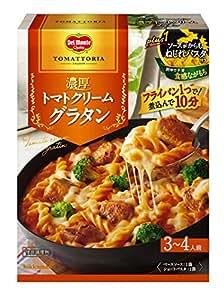 キッコーマン食品 デルモンテ 濃厚トマトクリームグラタン 205g×8個