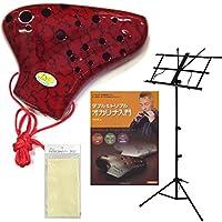 【4点セット】TNG Pla03-AC-Red プラスチック トリプル オカリナ AC レッド