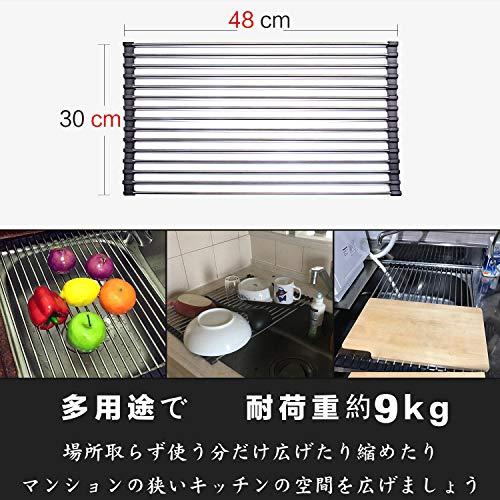 Fiskaco【5サイズ選択】折りたたみ 水切りラック 耐荷重約6kg 錆びない 304ステンレス製(48×30cm、15レバー)