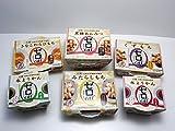 LB限定ゼロカロリー和スイーツ 6個セット(水ようかん[こし・抹茶]各1個、きなこわらびもち1個、みたらしもち1個、黒糖あんみつ1個、くずもち1個)
