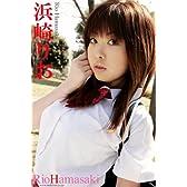 Fカップ! 『おっぱいの大きい制服少女』 浜崎りおデジタル写真集01