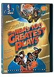 NBA グレイテスト・プレー [DVD]