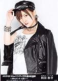 【岡田奈々】 公式生写真 AKB48 53rdシングル 世界選抜総選挙