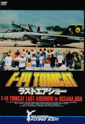 F-14トムキャット ラストエアショー [DVD]