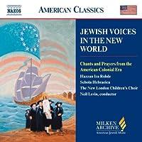 新世界のユダヤの声