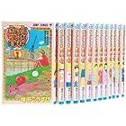 増田こうすけ劇場 ギャグマンガ日和 コミック 1-15巻セット (ジャンプコミックス)