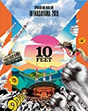 10-FEET OPEN AIR ONE-MAN LIVE IN INASAYAMA 2019(初回生産限定盤) [Blu-ray] 画像