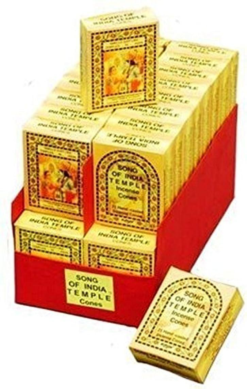 コールカップルしっとりSong of India India Temple Incense - Cones - 5 Boxes(25/bx) by Song of India