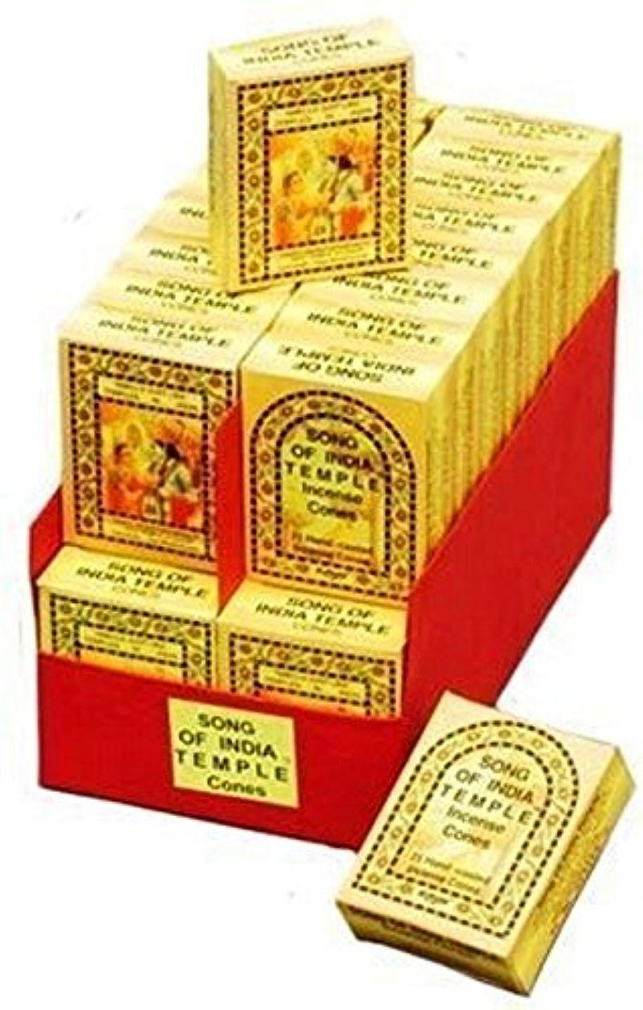 爆風エールバイパスSong of India India Temple Incense - Cones - 5 Boxes(25/bx) by Song of India