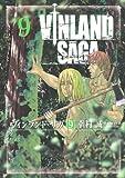 ヴィンランド・サガ(9) (アフタヌーンKC) 画像