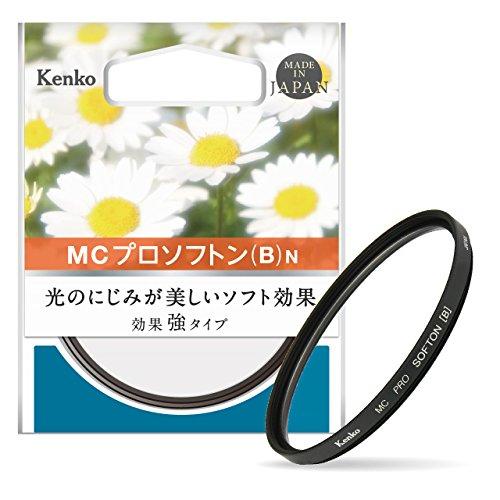 ケンコー トキナー 037791  光のにじみが美しい色補正効果のあるレンズ保護フィルター 効果強タイプ 77 S MC PRO SOFTON B  N