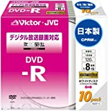 Victor 映像用DVD-R CPRM対応 16倍速 120分 4.7GB ホワイトプリンタブル 10枚 日本製 VD-R120CM10
