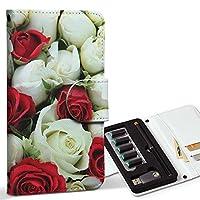 スマコレ ploom TECH プルームテック 専用 レザーケース 手帳型 タバコ ケース カバー 合皮 ケース カバー 収納 プルームケース デザイン 革 フラワー 写真・風景 赤 白 フラワー 花 005352