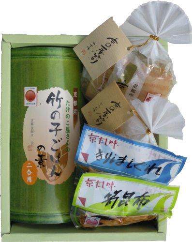 【ご贈答・内祝ギフト】 「京都からの贈り物」 竹の子ごはんの素2合用・佃煮・京の春筍セット G-341